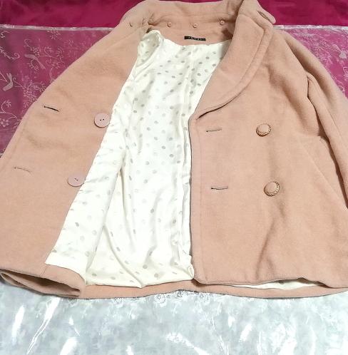 ピンクベージュ亜麻色ファーストールコート/外套/アウター Pink beige flax color fur stole coat mantle_画像2