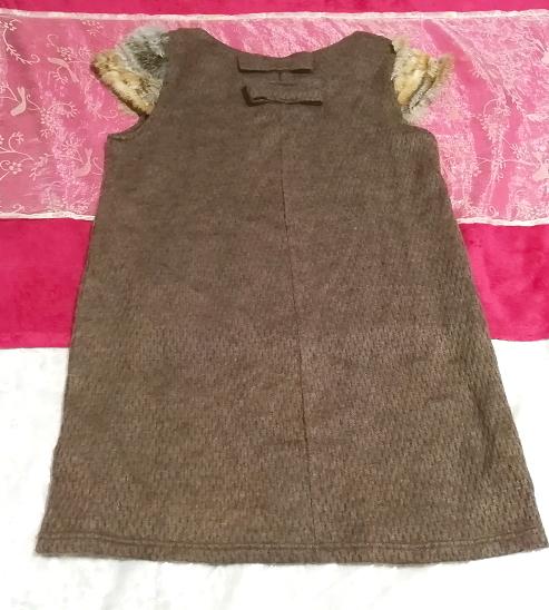 茶ブラウンラビットファー肩袖チュニック/セーター/ニット/トップス Brown rabbit fur shoulder tunic sweater knit tops,ニット、セーター&長袖&Mサイズ