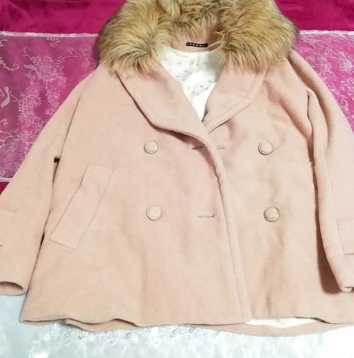 ピンクベージュ亜麻色ファーストールコート/外套/アウター Pink beige flax color fur stole coat mantle_画像8