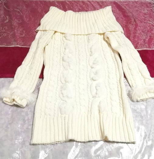 白ホワイトラビットファー装飾編み長袖/セーター/ニット/トップス White rabbit fur long sleeve sweater knit tops_画像1