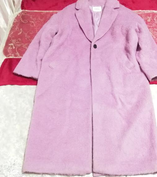 綺麗紫パープルあったかロングコート/外套/アウター Beautiful purple hot long coat mantle_画像1