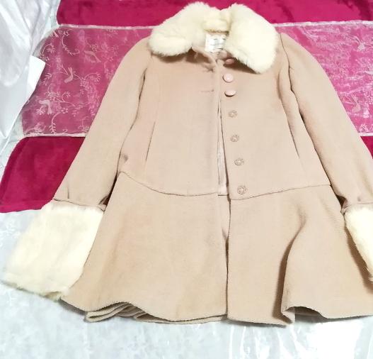 ピンクベージュラビットファーロングガーリーコート/外套/アウター Pink beige rabbit fur long girly coat mantle