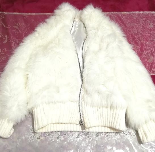 白ホワイトふわふわジャンパーコート/外套/アウター White fluffy coat mantle outer