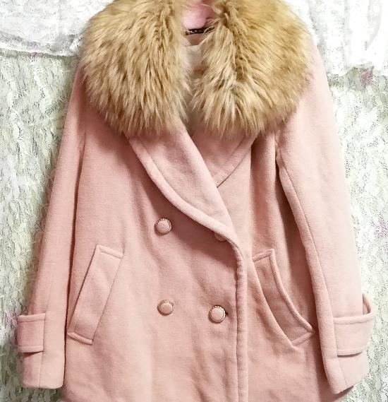 ピンクベージュ亜麻色ファーストールコート/外套/アウター Pink beige flax color fur stole coat mantle_画像3
