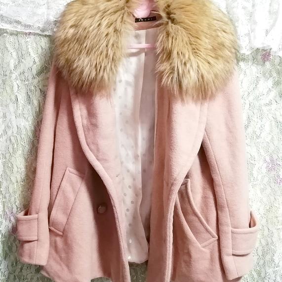 ピンクベージュ亜麻色ファーストールコート/外套/アウター Pink beige flax color fur stole coat mantle_画像5