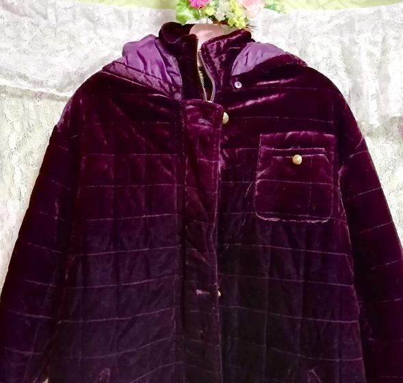 紫パープル光沢ベロアロングフードダウンコート/外套/アウター Purple luster velour long hood down coat mantle_画像8