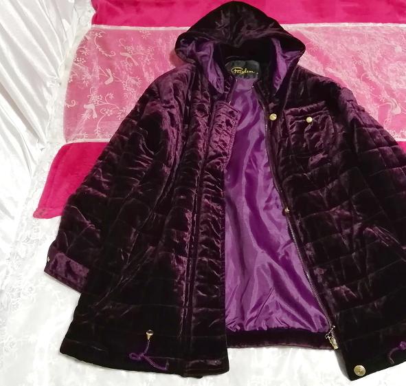 紫パープル光沢ベロアロングフードダウンコート/外套/アウター Purple luster velour long hood down coat mantle,コート&ダウンコート&Mサイズ