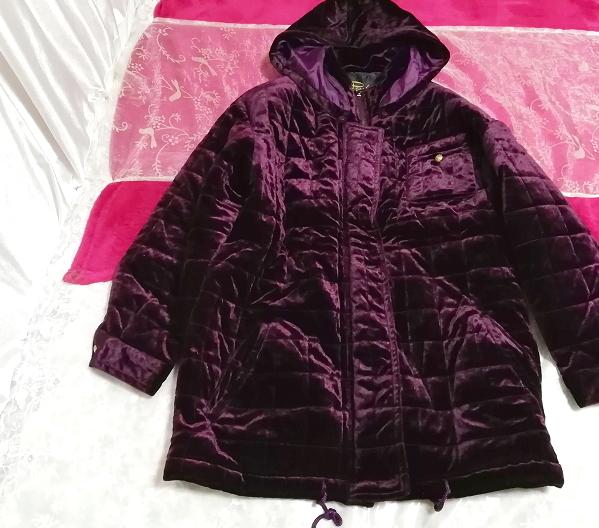 紫パープル光沢ベロアロングフードダウンコート/外套/アウター Purple luster velour long hood down coat mantle_画像3