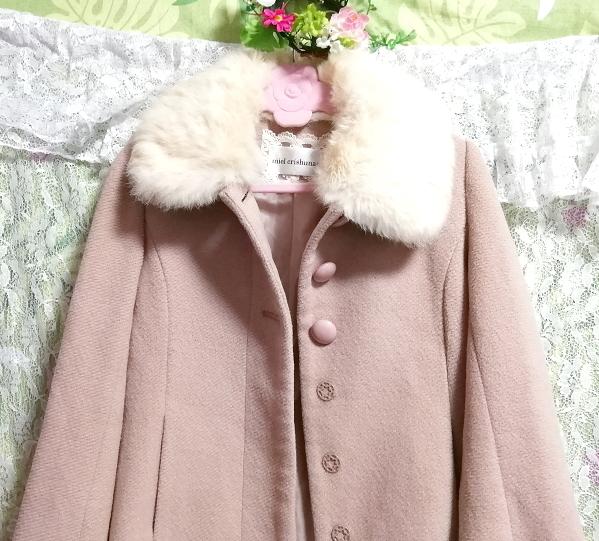 ピンクベージュラビットファーロングガーリーコート/外套/アウター Pink beige rabbit fur long girly coat mantle_画像6