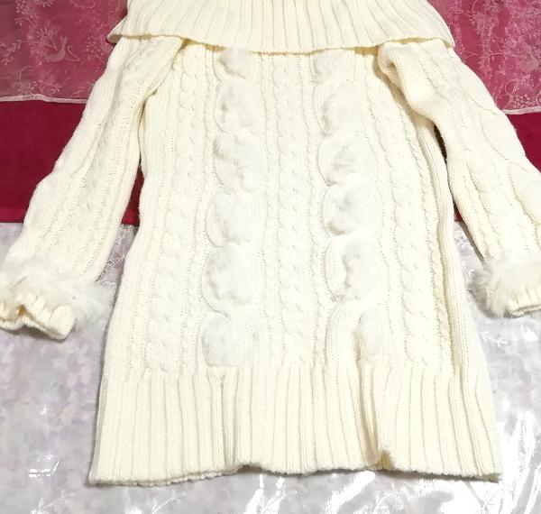 白ホワイトラビットファー装飾編み長袖/セーター/ニット/トップス White rabbit fur long sleeve sweater knit tops_画像2