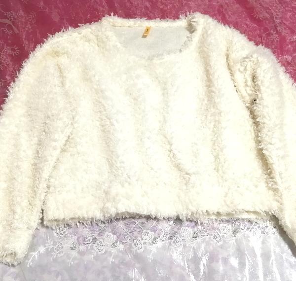 白ホワイトふわふわ長袖/セーター/ニット/トップス White fluffy long sleeve sweater knit tops_画像4
