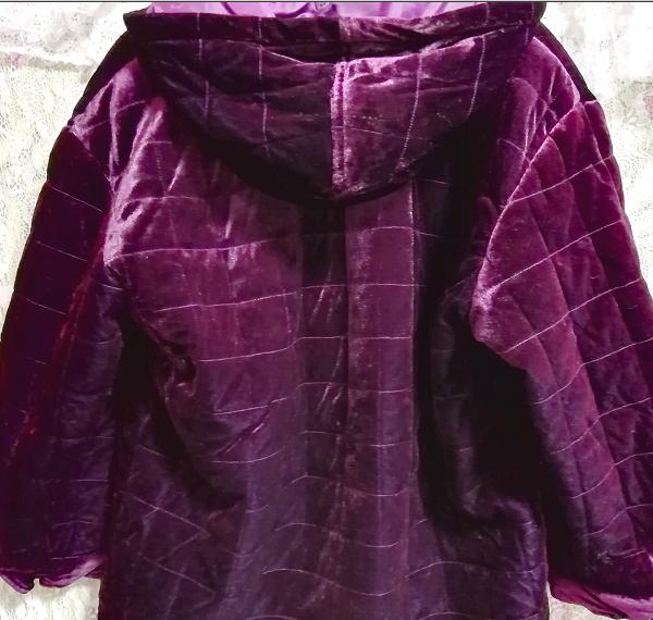 紫パープル光沢ベロアロングフードダウンコート/外套/アウター Purple luster velour long hood down coat mantle_画像6
