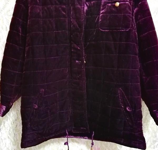 紫パープル光沢ベロアロングフードダウンコート/外套/アウター Purple luster velour long hood down coat mantle_画像9