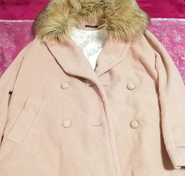 ピンクベージュ亜麻色ファーストールコート/外套/アウター Pink beige flax color fur stole coat mantle_画像9