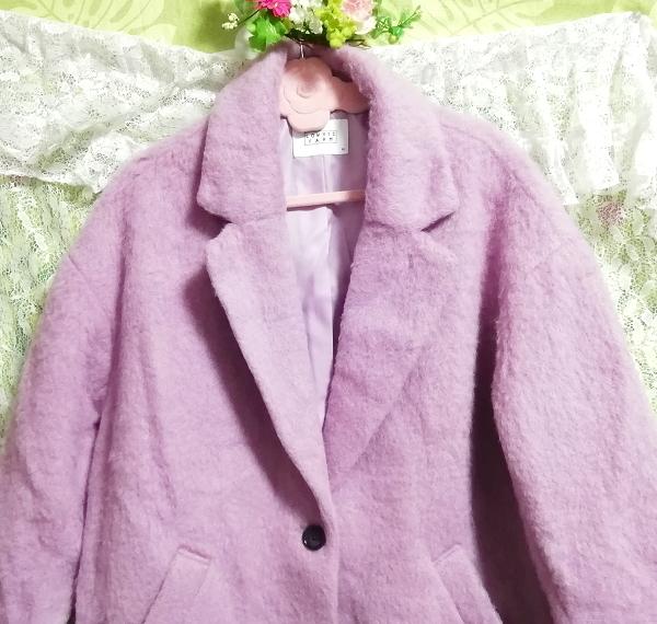綺麗紫パープルあったかロングコート/外套/アウター Beautiful purple hot long coat mantle_画像4
