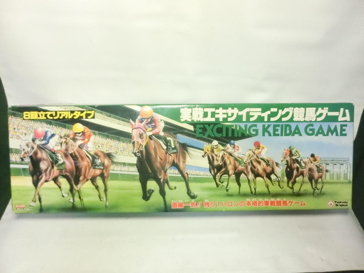 §ツクダオリジナル 8頭立てリアルタイプ 実践エキサイティング競馬ゲーム アンティーク レトロ