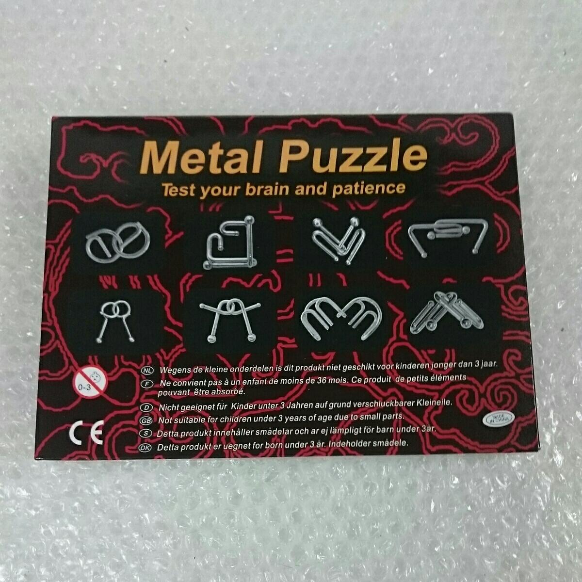 メタルパズル 知恵の輪 4種 プレゼントに☆⑩_画像2
