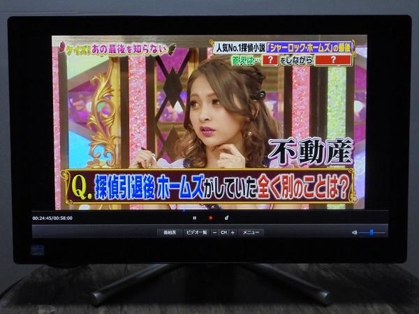 TV試聴中(スグつくTV機能搭載)