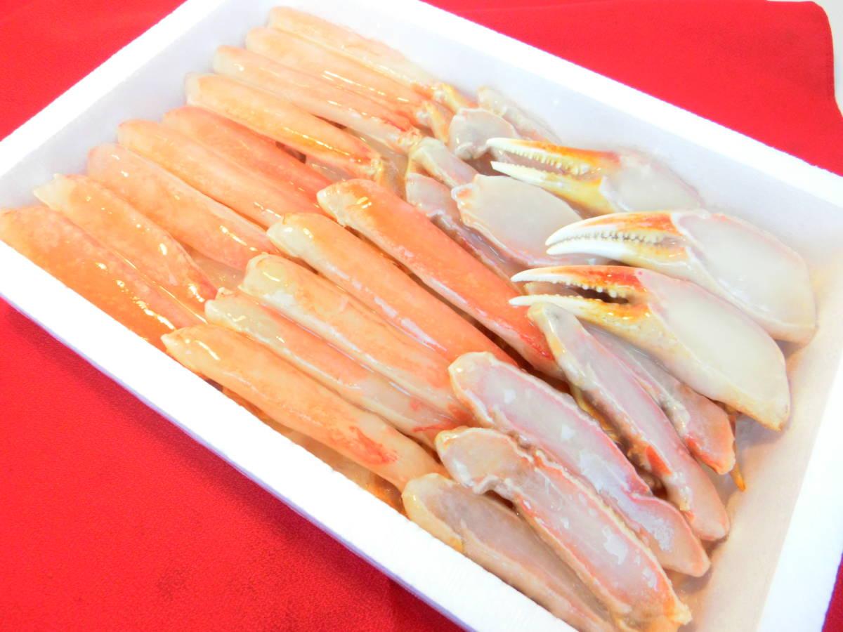 北海道産!本ズワイガニ ビードロカット 1kg 足と胴と爪のセット 自宅で本格料理屋さんのカニ鍋をお楽しみ頂けます!_剥いてありとても食べやすい本ズワイガニ!