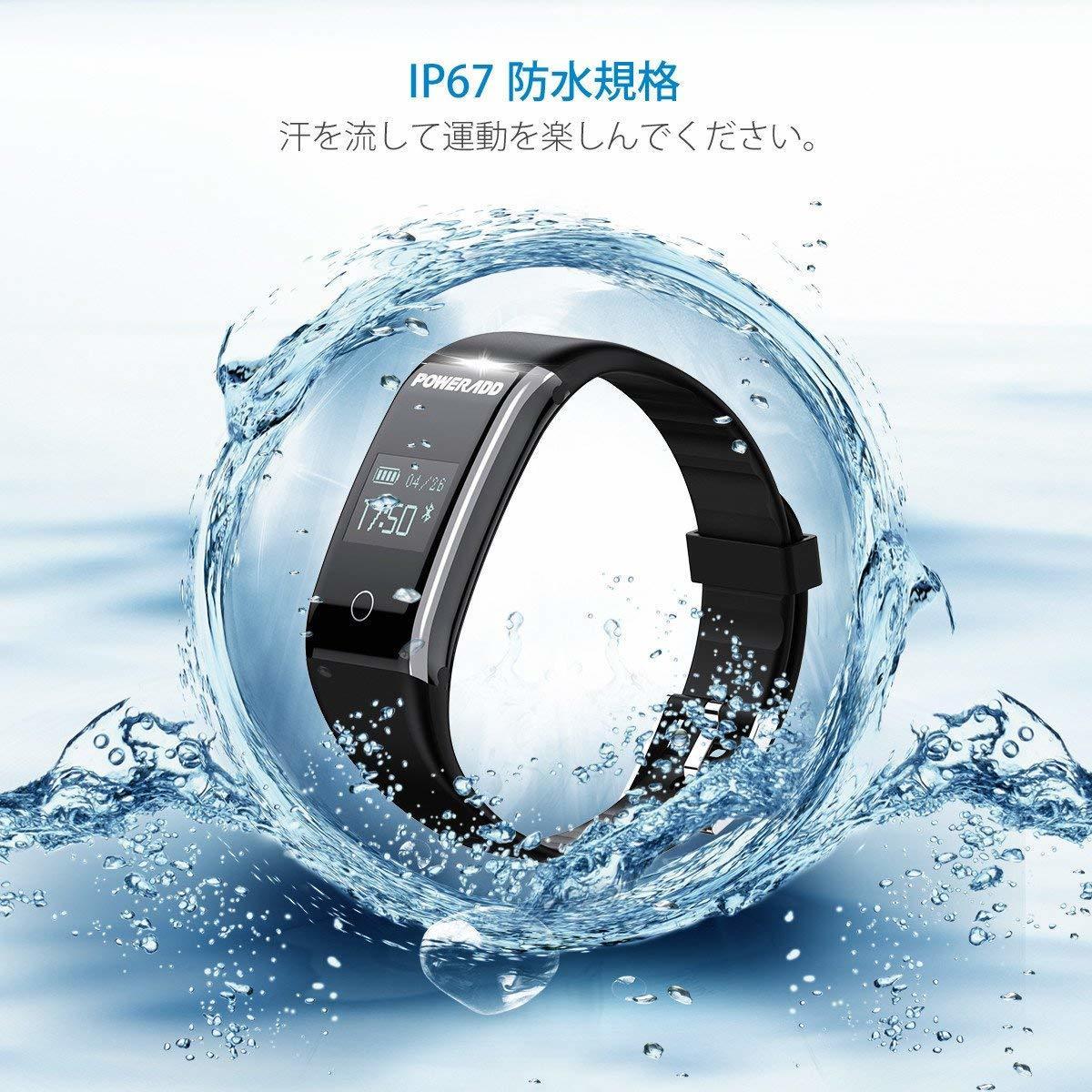 新品 Poweradd スマートウォッチ ユニセックス スマートブレスレット スポーツウォッチ 血圧測定 心拍計 歩数計 活動量計 着信通知 防水