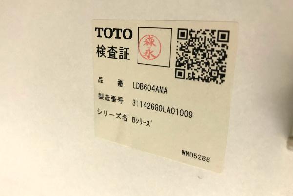 トートー TOTO Bシリーズ 洗面化粧台 鏡なし【LDB604AMA】洗面ボール+キャビネット+シングル混合水栓 TL330UGRセット間口600mm _画像6