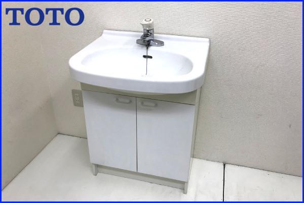 トートー TOTO Bシリーズ 洗面化粧台 鏡なし【LDB604AMA】洗面ボール+キャビネット+シングル混合水栓 TL330UGRセット間口600mm _画像1