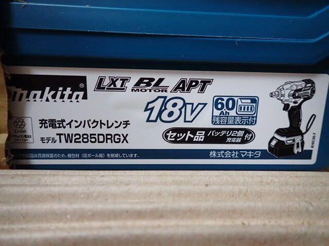 新品未開封 マキタ makita インパクトレンチTW285DRGX(18v 6.0Ah残容量表示付電池2個 充電器DC18RC ケース セット) 送料消費税無