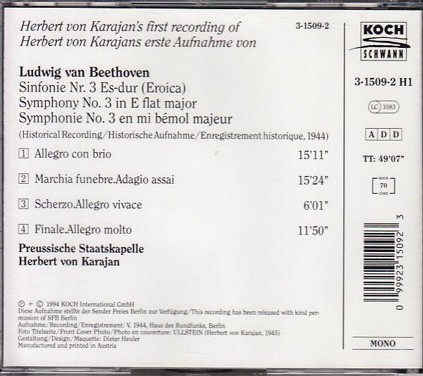 3/23# カラヤン&プロイセン歌劇場o/ベートーヴェン:交響曲第3番英雄_画像2