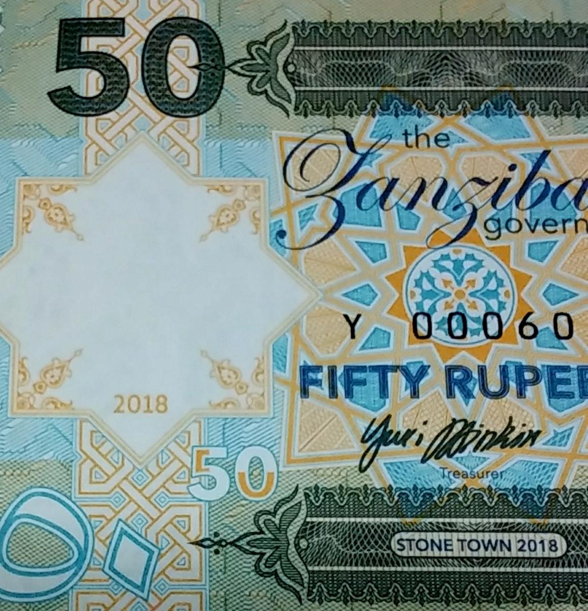 最後の1つ!世界800枚!QUEEN、フレディマーキュリーのプライベートISSUE、50ルピー紙幣。ONE HUNDRED RUPEESと書かれた珍しいエラー紙幣_画像3