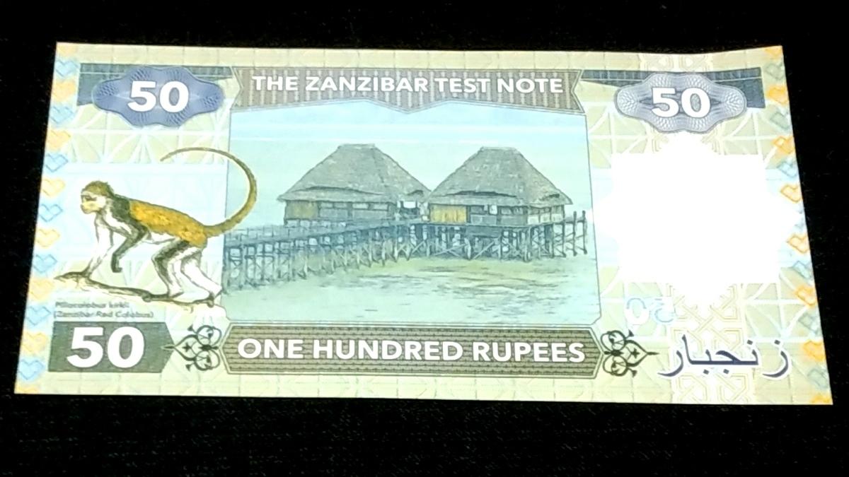 最後の1つ!世界800枚!QUEEN、フレディマーキュリーのプライベートISSUE、50ルピー紙幣。ONE HUNDRED RUPEESと書かれた珍しいエラー紙幣_画像2