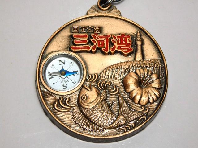 三河湾 国定公園 愛知 昭和レトロ キーホルダー 観光土産 おみやげ ご当地_画像1