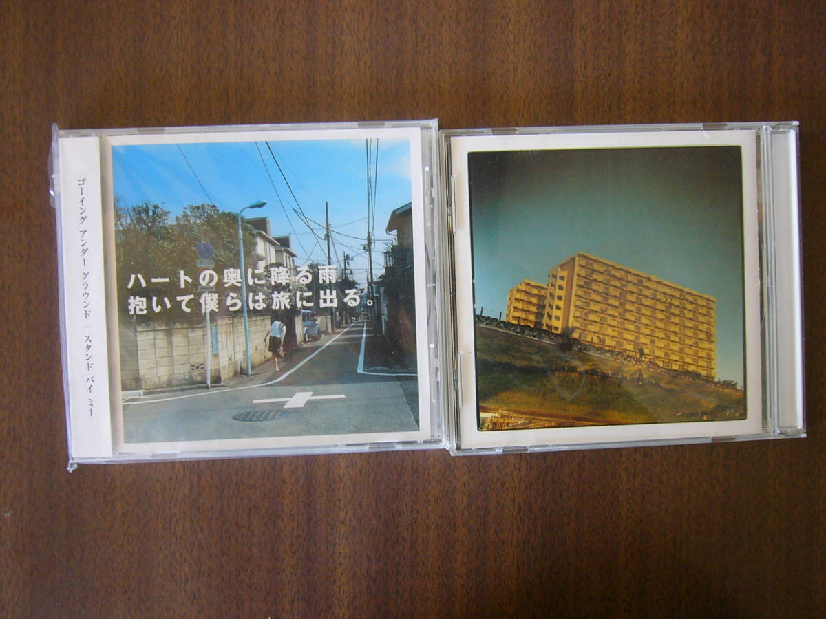 GOING UNDER GROUND /シングル「STAND BY ME 」+「同じ月を見てた/サムネイル」_画像3