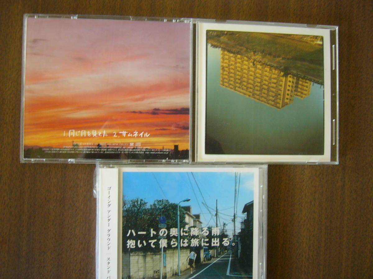 GOING UNDER GROUND /シングル「STAND BY ME 」+「同じ月を見てた/サムネイル」_画像1