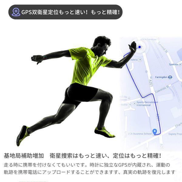 【新品・未使用】スマートウォッチ ランニングウォッチ 通話 gps 通話機能(無SIMスロット) スポーツ スマートウォッチ 心拍計 活動量計