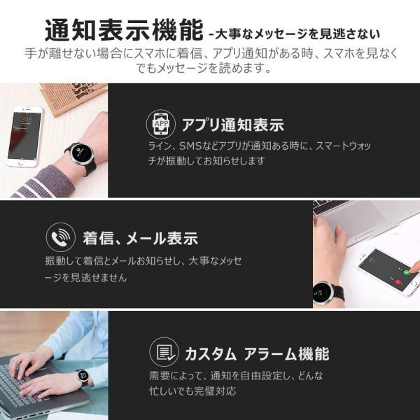 【新品・未使用】スマートウォッチ 1.3inch画面 スマートブレスレットBluetooth4.0 IP67防水 血圧計 心拍計 歩数計 活動量計 ベルト_画像4