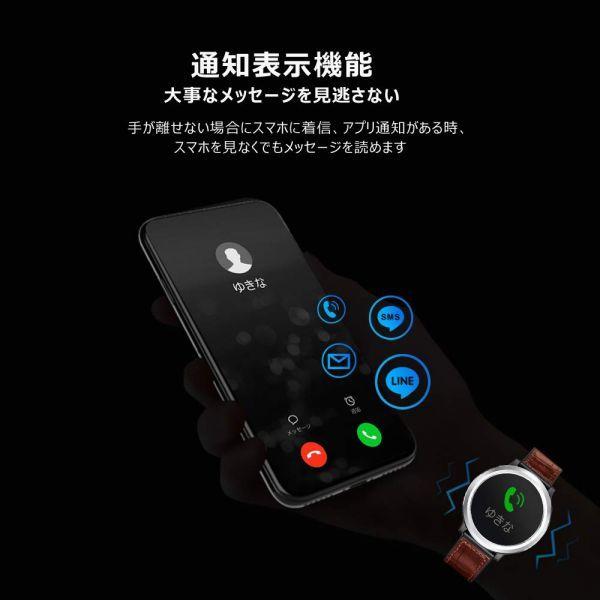 【新品・未使用】スマートウォッチ 1.3inch画面 スマートブレスレットBluetooth4.0 IP67防水 血圧計 心拍計 歩数計 活動量計 ベルト_画像6