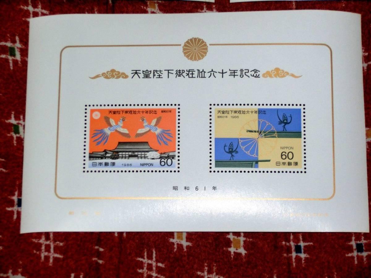 1組のお値段★天皇陛下御在位六十年記念 天皇陛下御在位60年記念 京都御所と鳳凰 平成天皇記念切手 1986年 昭和61年【3組の出品です】_画像2