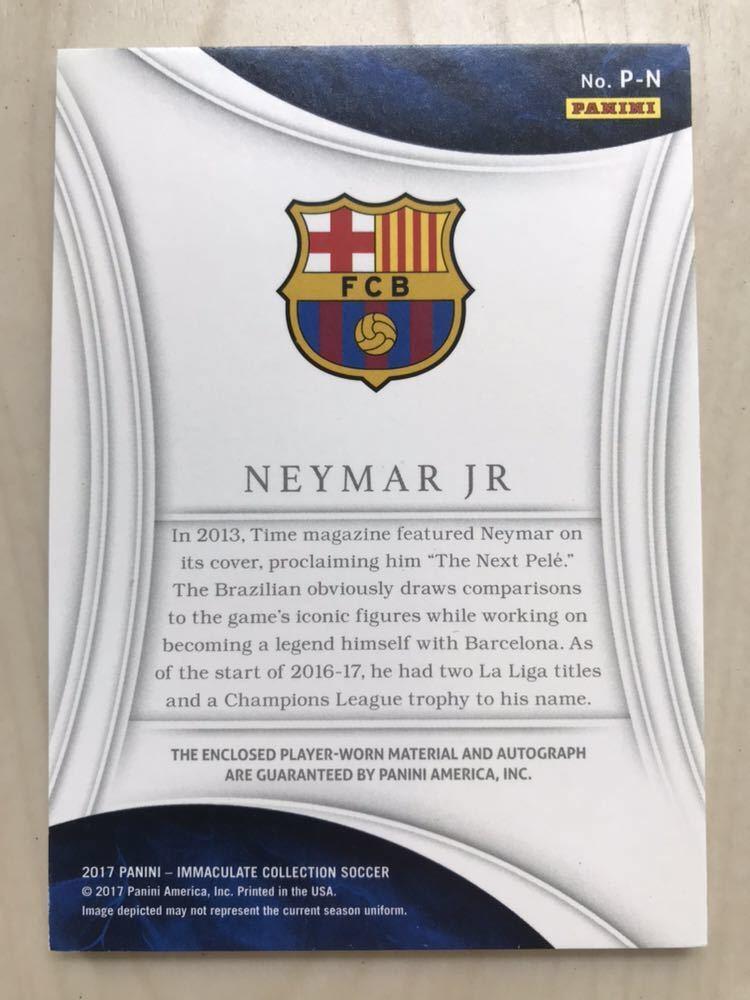 【35枚】2017 Panini Immaculate Collection Auto Jersey Patch Neymar Jr(ネイマール 直書き 直筆サイン・3色ジャージカード)_画像2