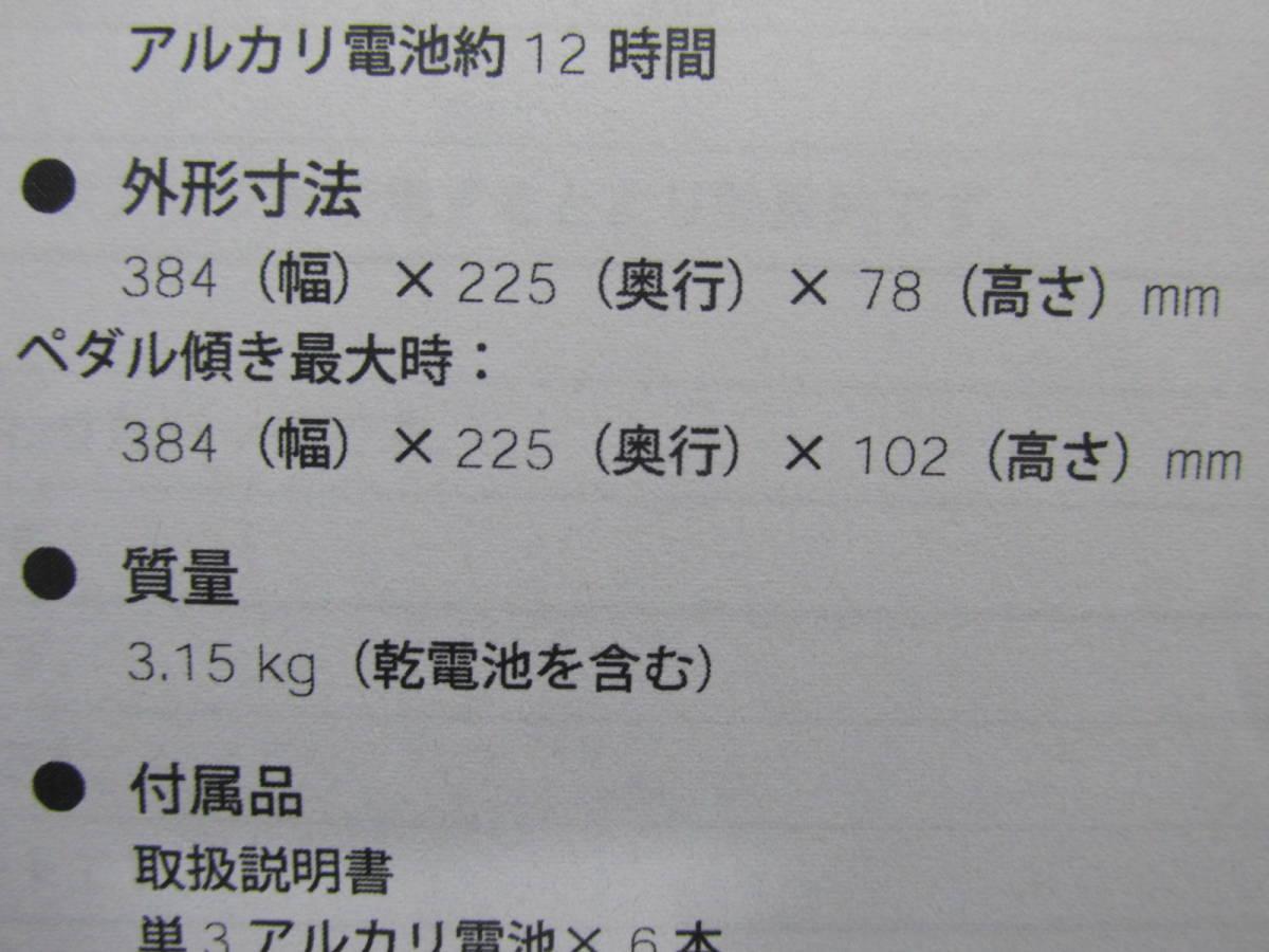 美品 BOSS ME-50 ギター マルチエフェクター ACアダプター/取説付き_画像3