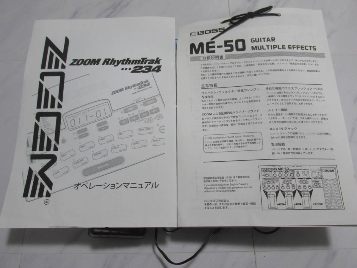 美品 BOSS ME-50 ギター マルチエフェクター ACアダプター/取説付き_画像4