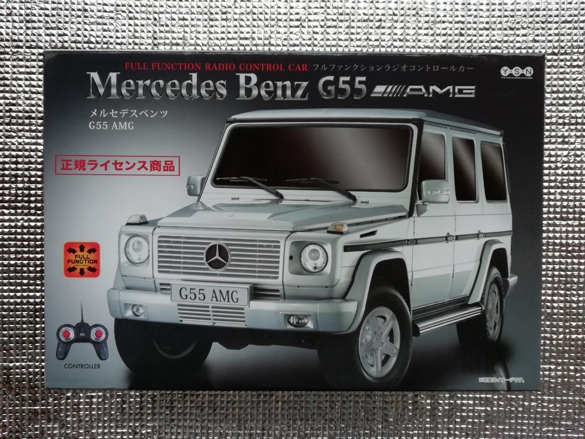 メルセデスベンツ Gクラス ラジコン 黒 Mercedes Benz G55 AMG 27MHz 正規ライセンス商品