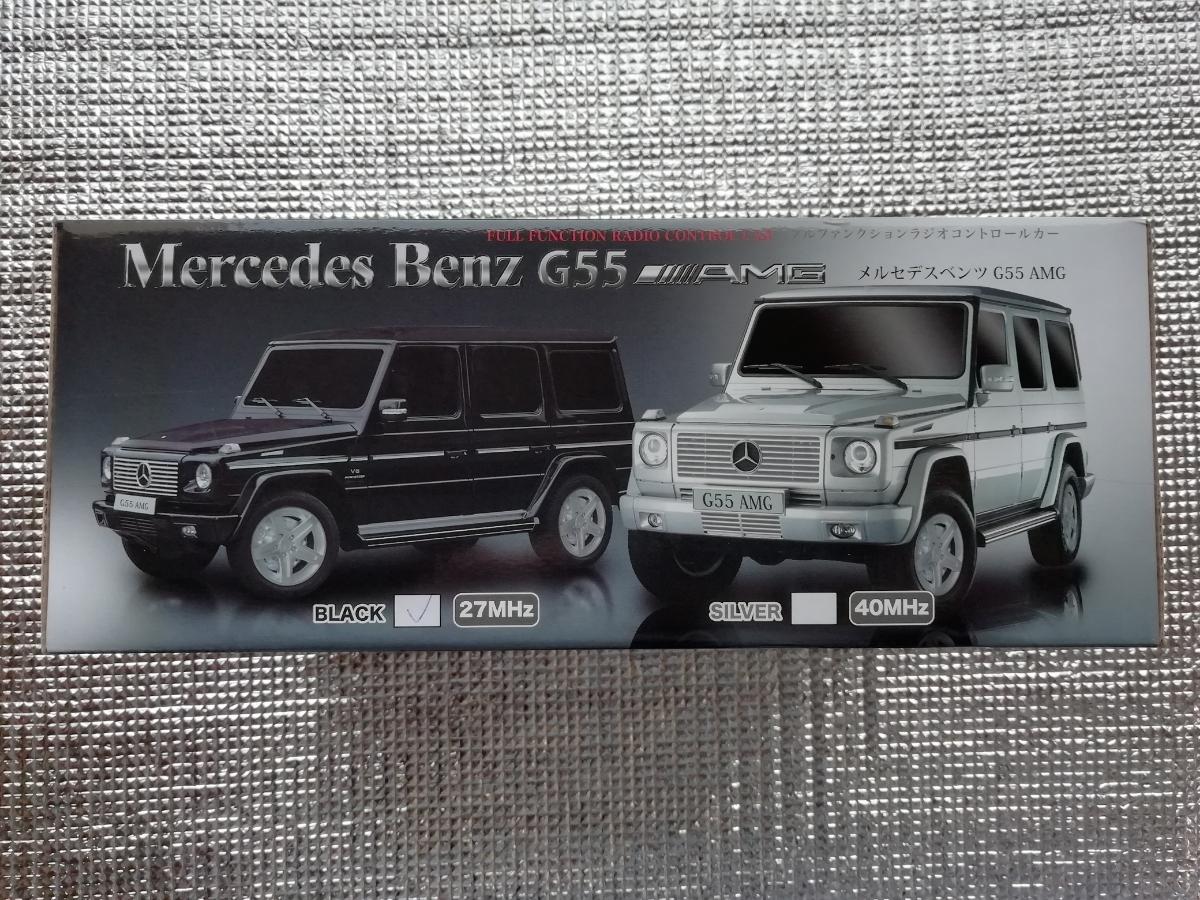 メルセデスベンツ Gクラス ラジコン 黒 Mercedes Benz G55 AMG 27MHz 正規ライセンス商品_画像3