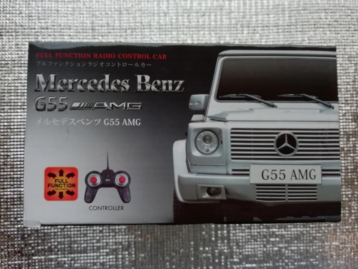 メルセデスベンツ Gクラス ラジコン 黒 Mercedes Benz G55 AMG 27MHz 正規ライセンス商品_画像4