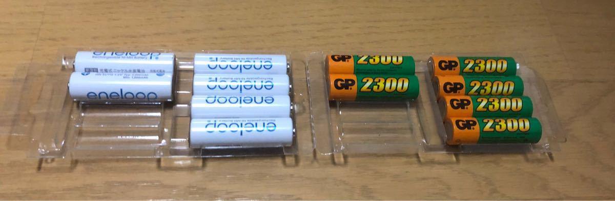 エネループ単3電池 6本 他 GP2300 単3電池 6本 充電用 電池 中古 合計12本