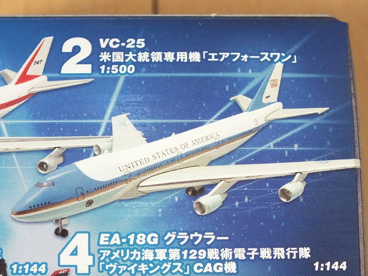 1/500 VC-25 米国大統領専用機 エアフォースワン ボーイングコレクション エフトイズ_画像8