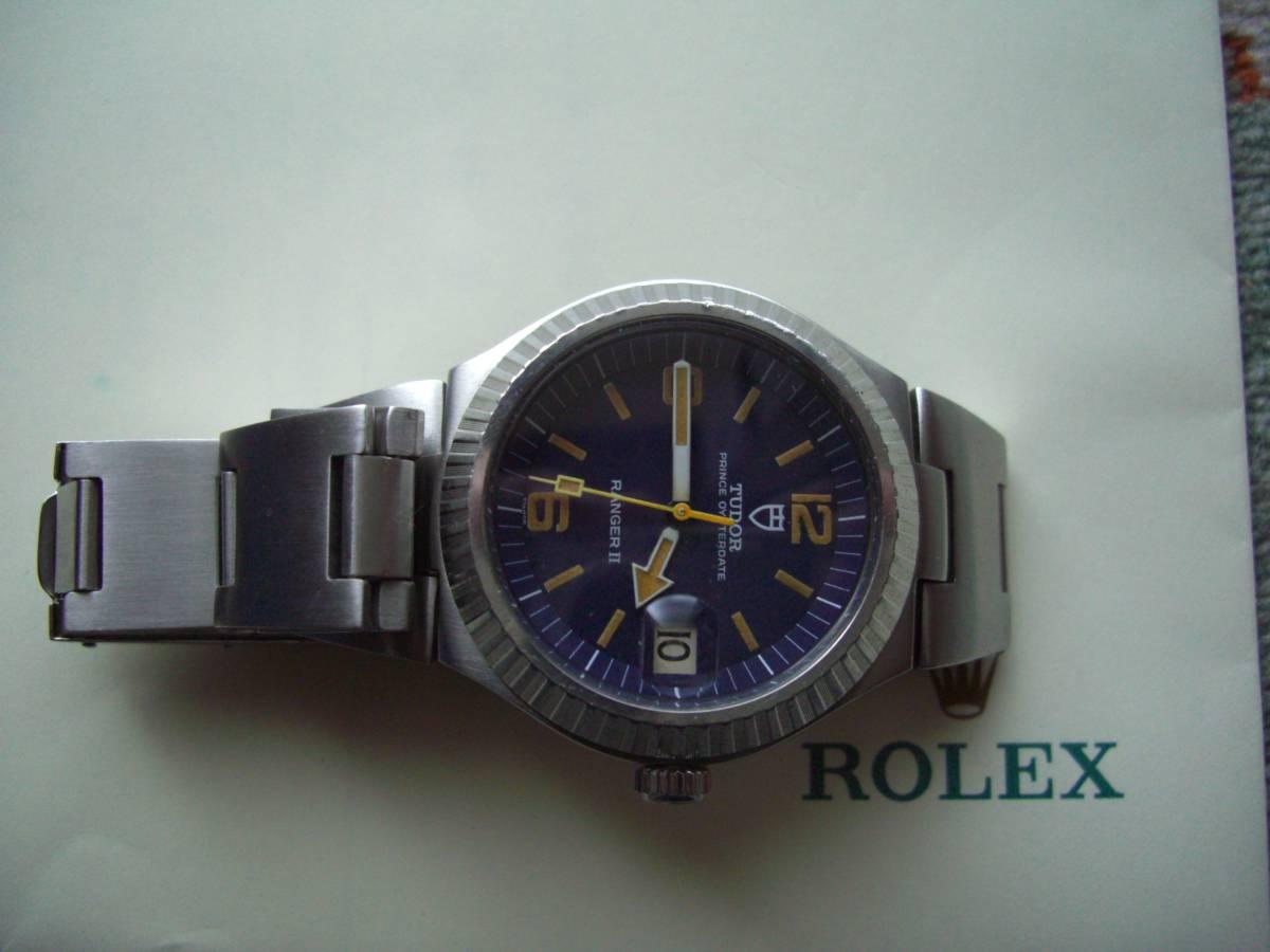 希少 チュードル ロレックス レンジャーⅡ TUDOR ROLEX RANGER Ⅱ REF.9111-0  純正箱付き 日本ロレックス検定済_画像2