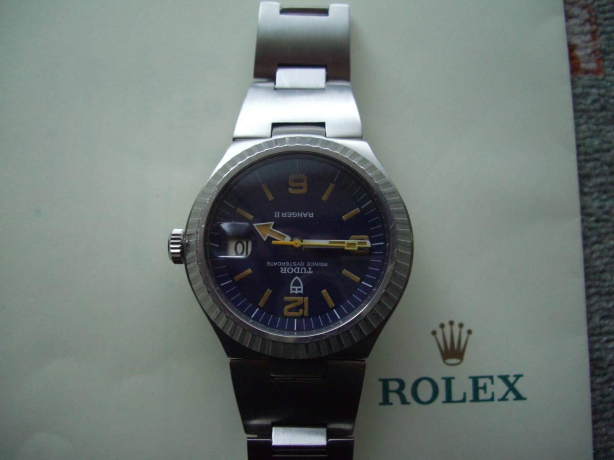 希少 チュードル ロレックス レンジャーⅡ TUDOR ROLEX RANGER Ⅱ REF.9111-0  純正箱付き 日本ロレックス検定済_画像3