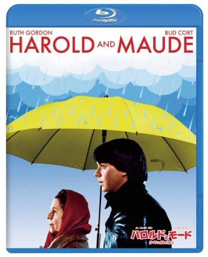ハロルドとモード/少年は虹を渡る [Blu-ray](未開封 未使用品)_画像1