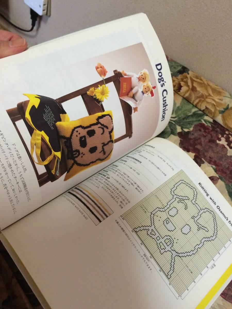 本★OSAMU'S HOW TO BOOK OSAMU HARADA KNITTING クロススティッチ セーター 制作本 手芸 縫物 編み物 ソーイング★レア_画像4