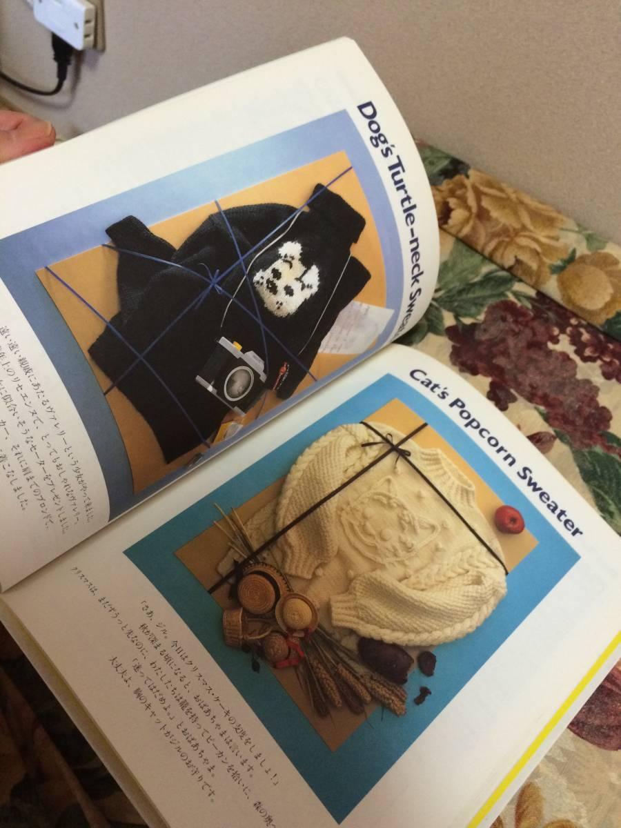 本★OSAMU'S HOW TO BOOK OSAMU HARADA KNITTING クロススティッチ セーター 制作本 手芸 縫物 編み物 ソーイング★レア_画像5